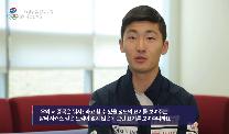 [대한 체육회 TV] 평창을 준비하는 선수, 에어리얼 스키 국가대표 김경은이미지