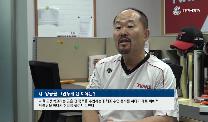 [대한체육회 TV] 김용일 코치가 양궁을 접고 트레이닝을 배운 이유는?이미지