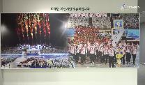 2018 전국생활체육대축전 스쿼시이미지