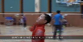 [공공스포츠클럽]
